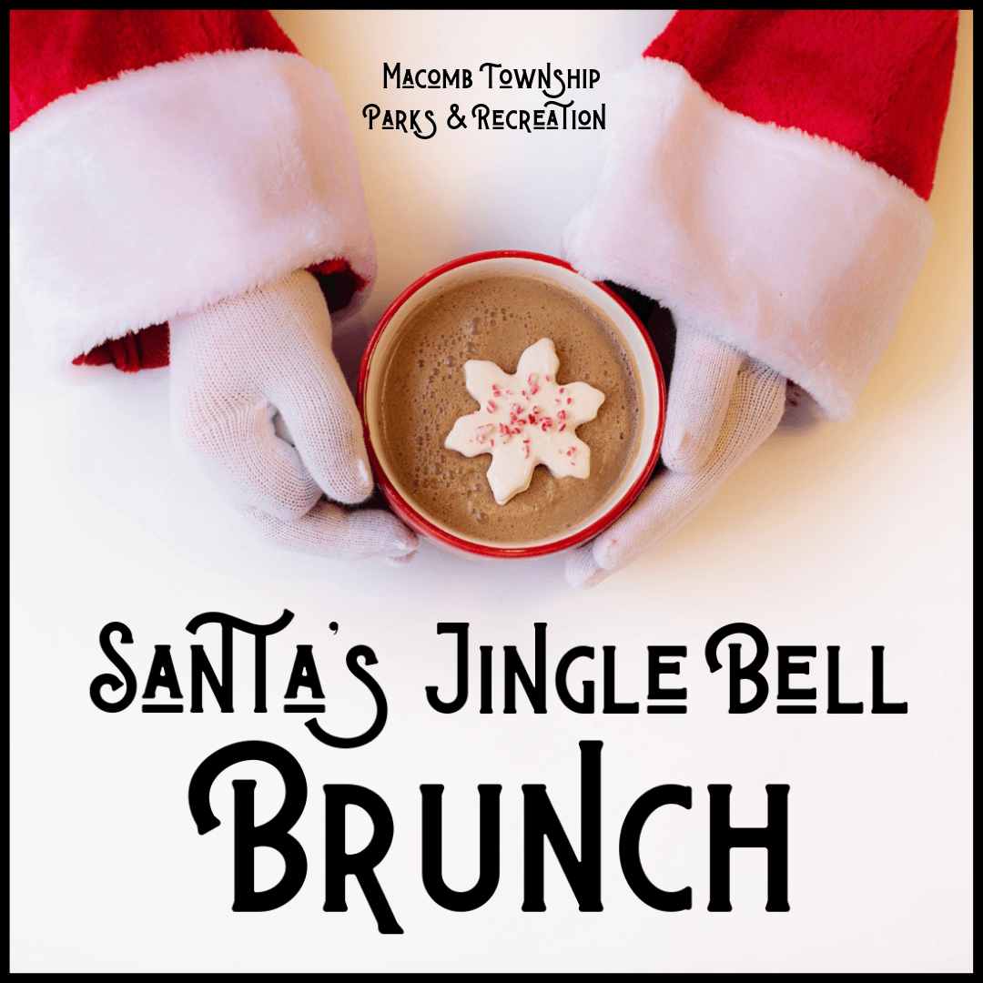 jingle-bell-brunch1